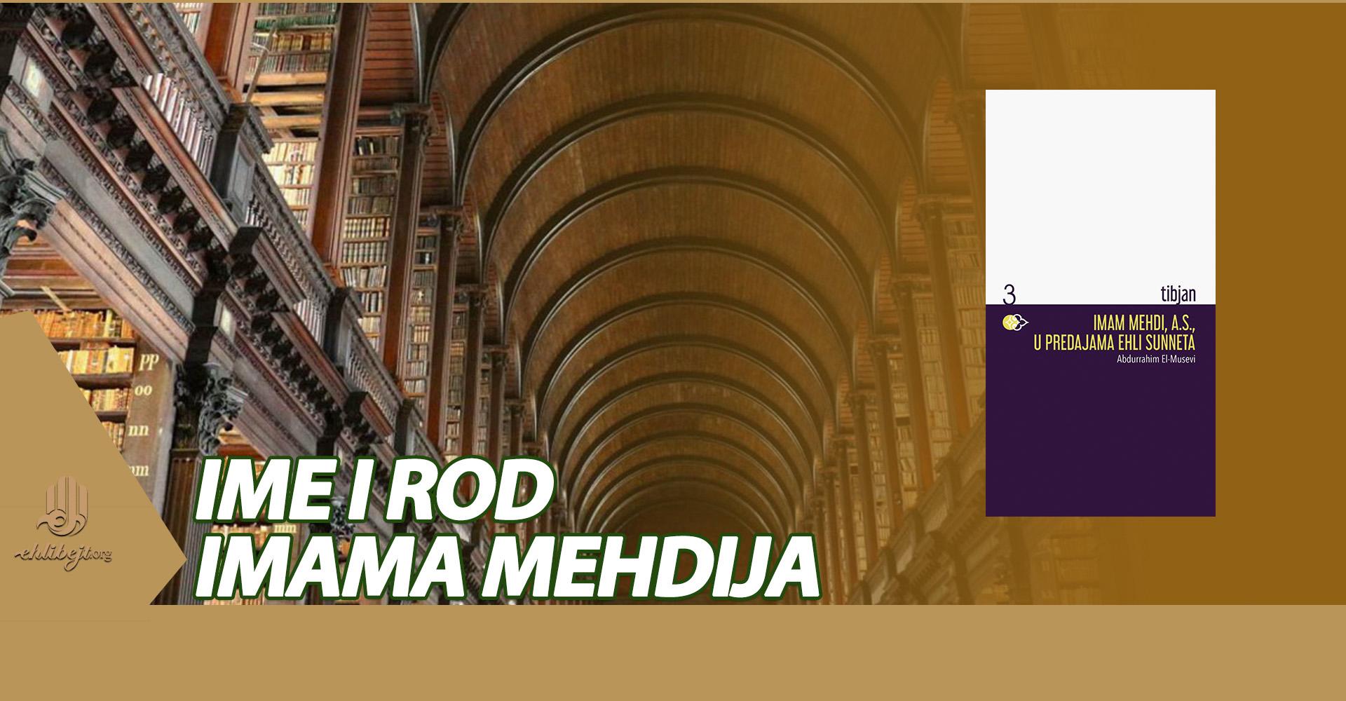 Imam Mehdi, a.s., u predajama ehli sunneta (III)