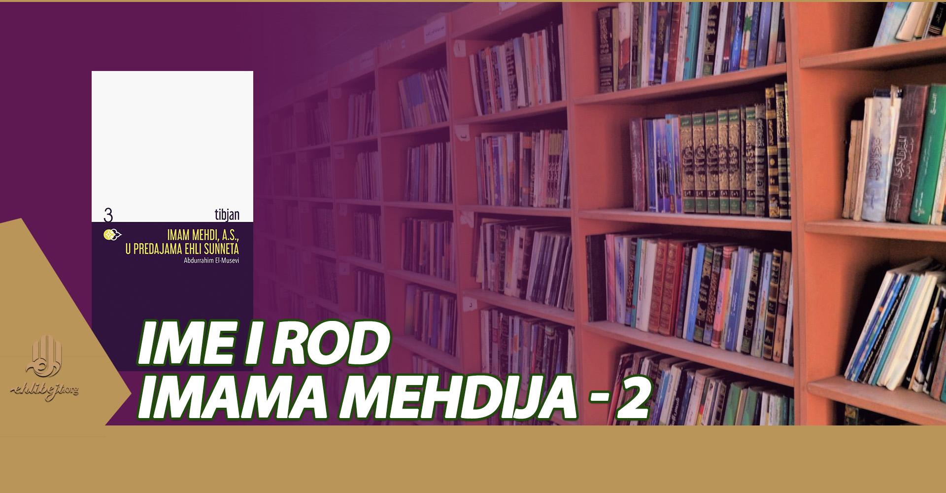 Imam Mehdi, a.s., u predajama ehli sunneta (IV)