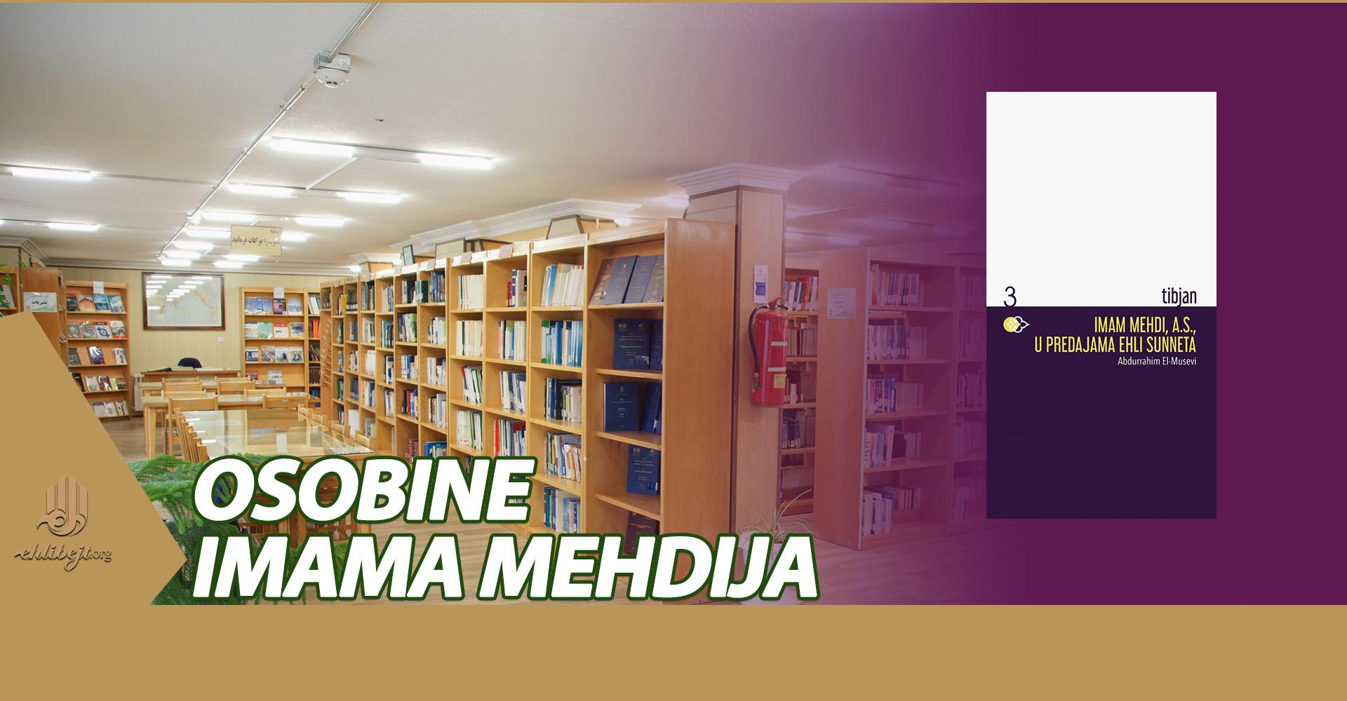 Imam Mehdi, a.s., u predajama ehli sunneta (V)