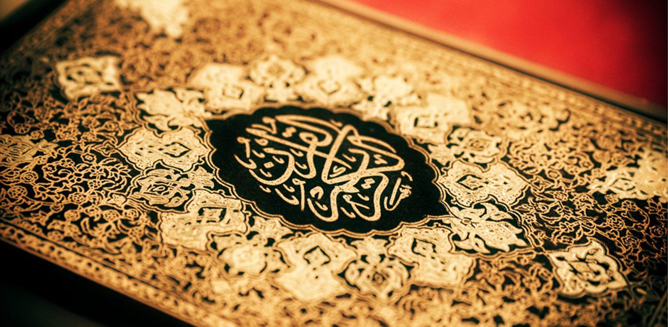 Kur'anski izazov i prigovori na račun Kur'ana