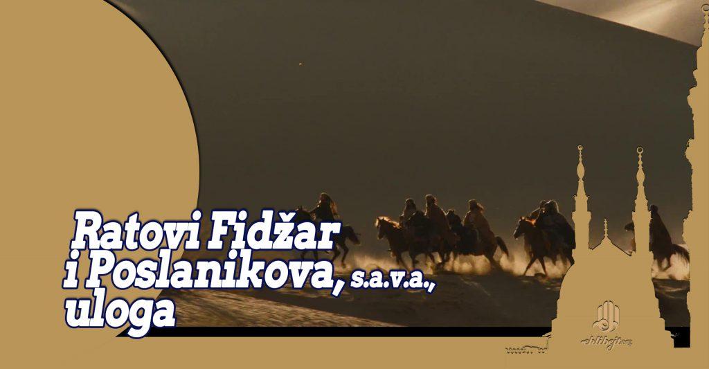 Ratovi Fidžar i Poslanikova, s.a.v..a., uloga