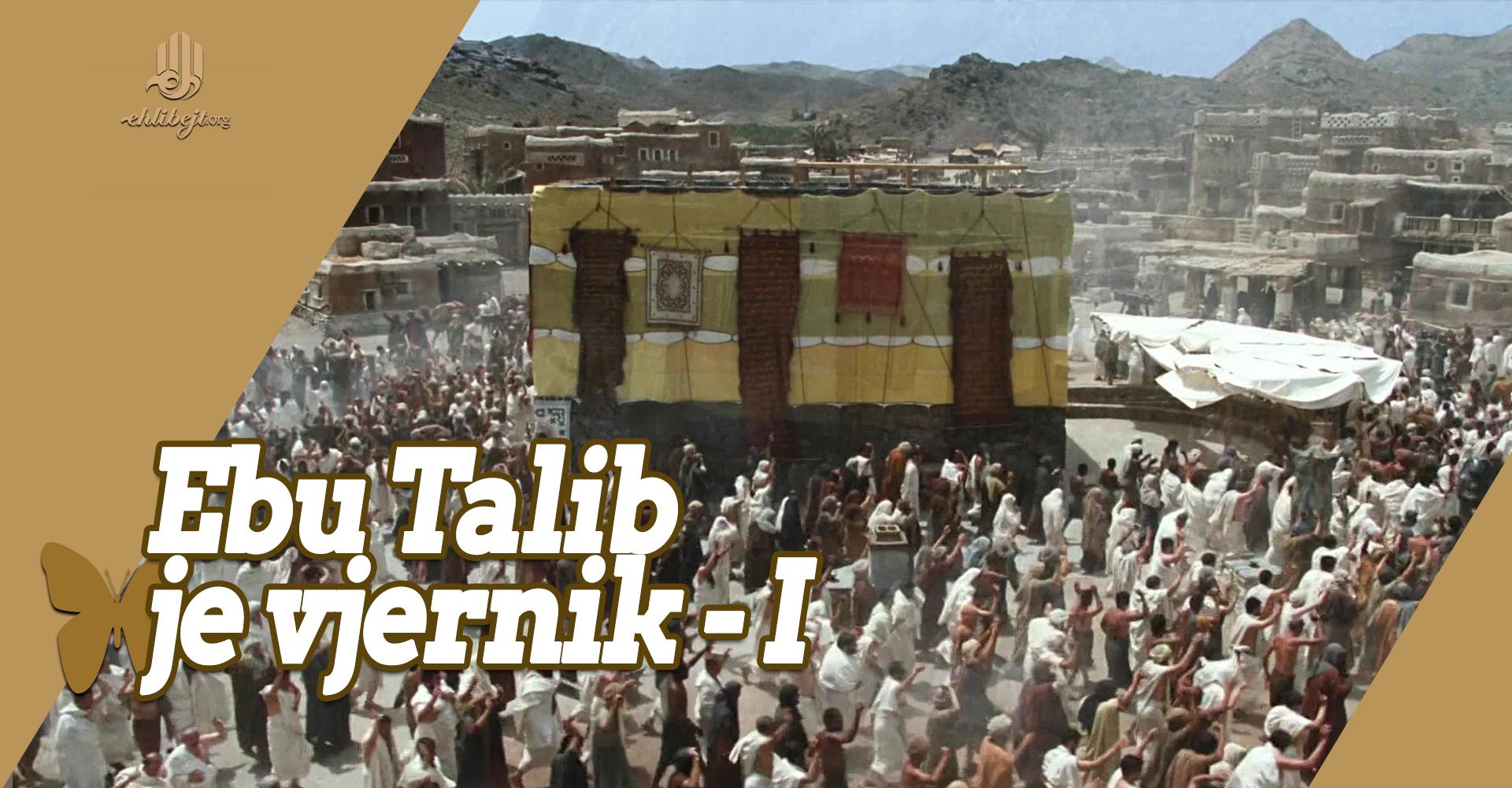 Potvrde i svjedočenja o vjerovanju Ebu Taliba, a.s. (I)