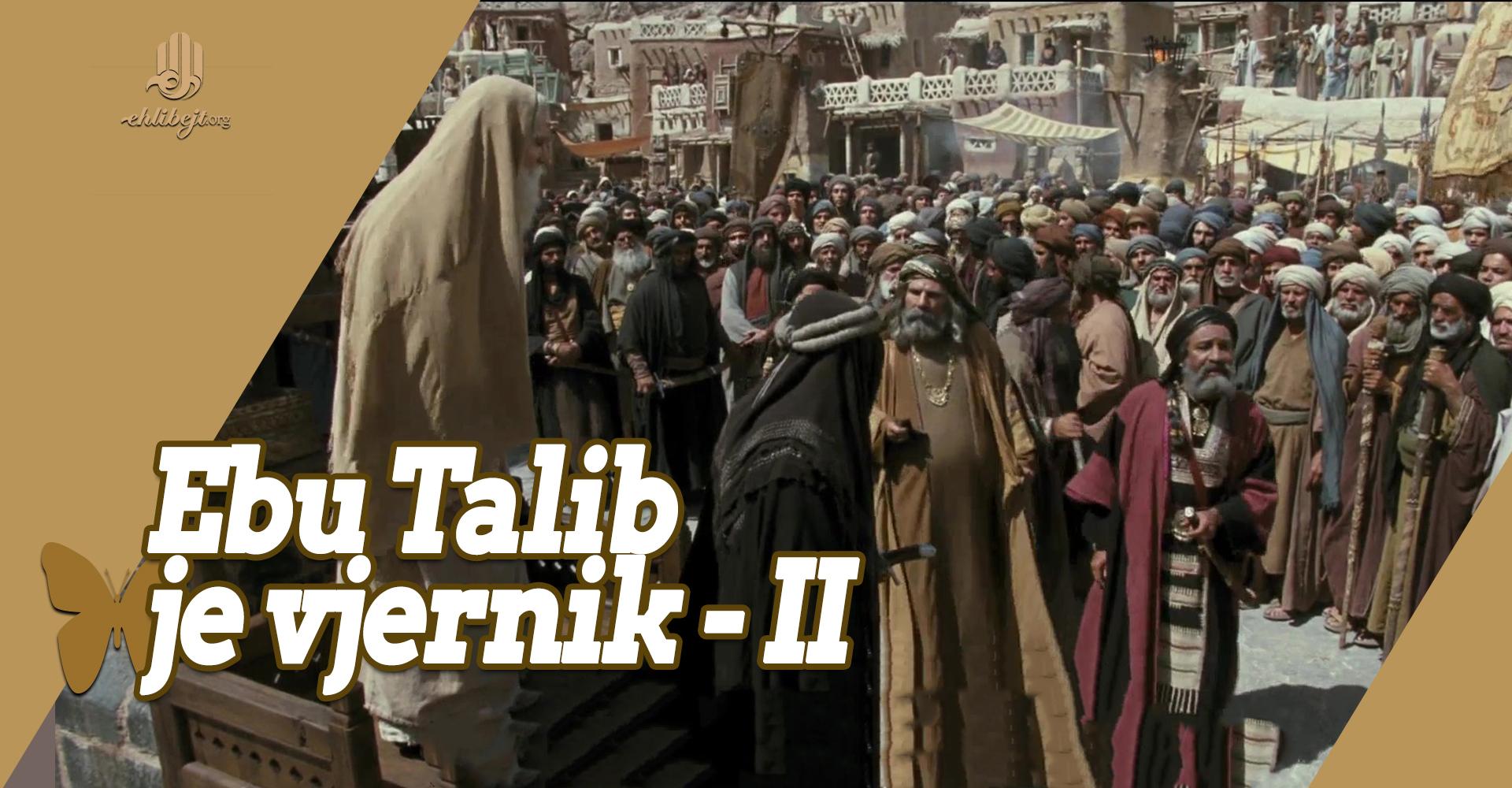 Potvrde i svjedočenja o vjerovanju Ebu Taliba, a.s. (II)