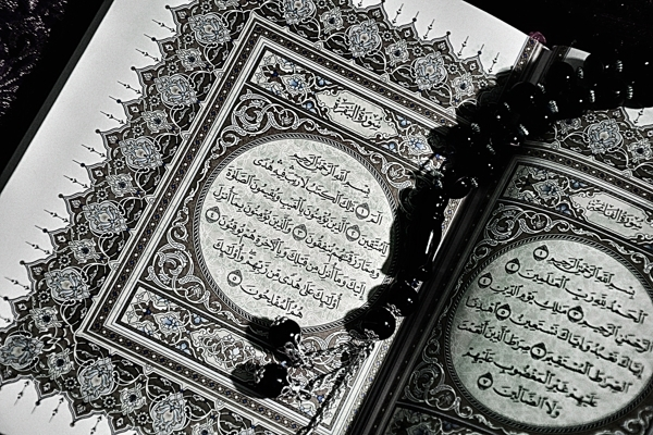 Kur'an i ispravnost u objašnjavanju