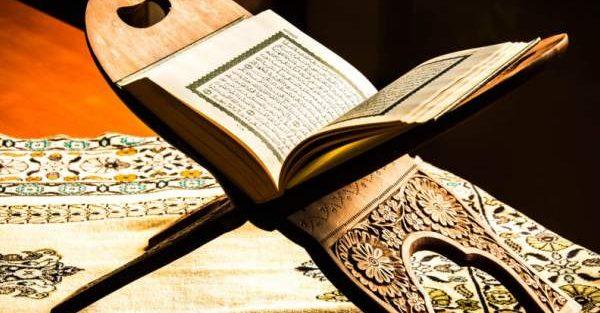 Struktura Kur'ana i njegova legislativa