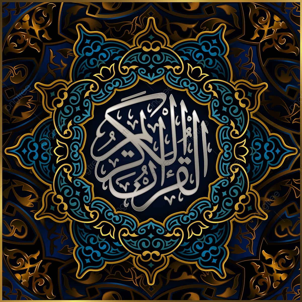 O učačima Kur'ana