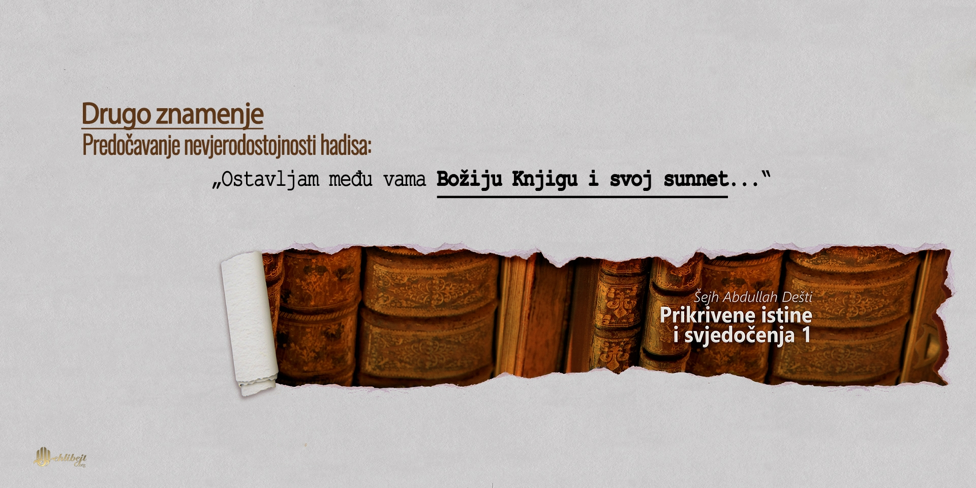 "Nevjerodostojnost hadisa ""Božija Knjiga i moj sunnet"""