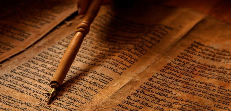 Tevrat i Indžil nagovještavaju Muhammedovo poslanstvo