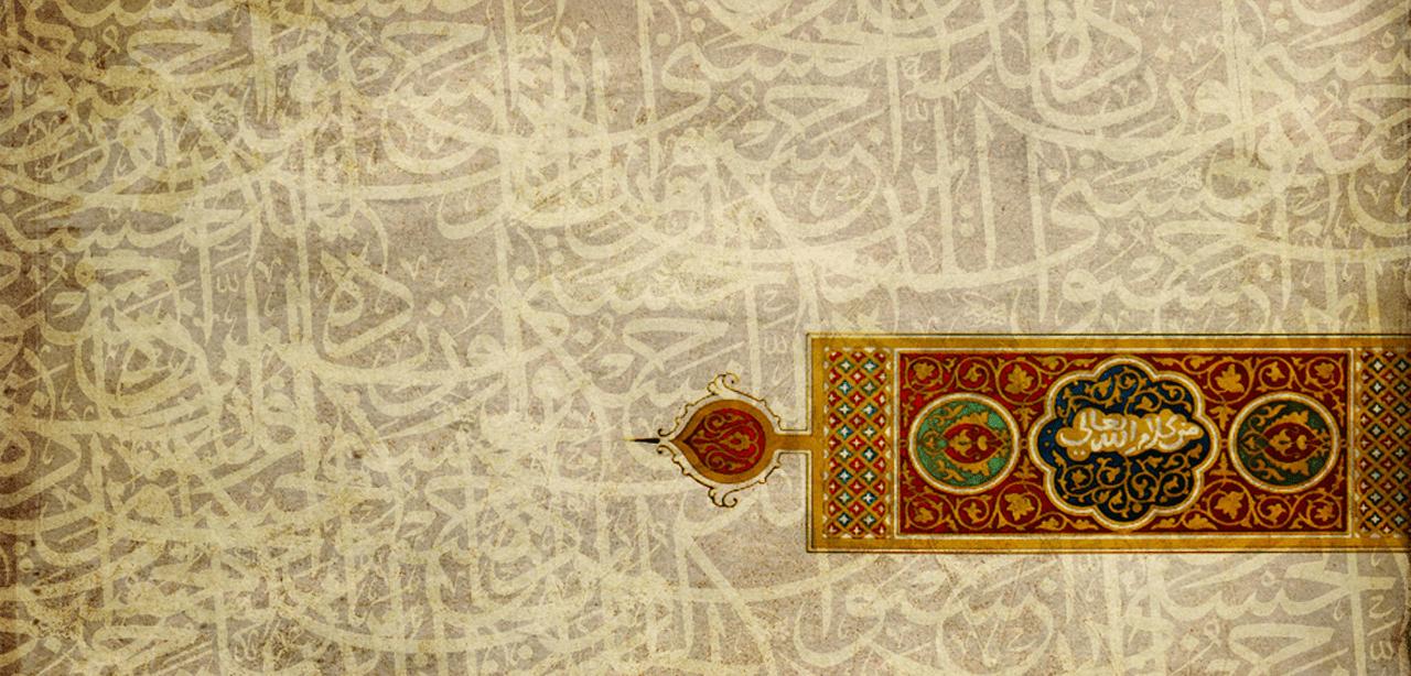 Proturječnost predaja o sakupljanju Kur'ana