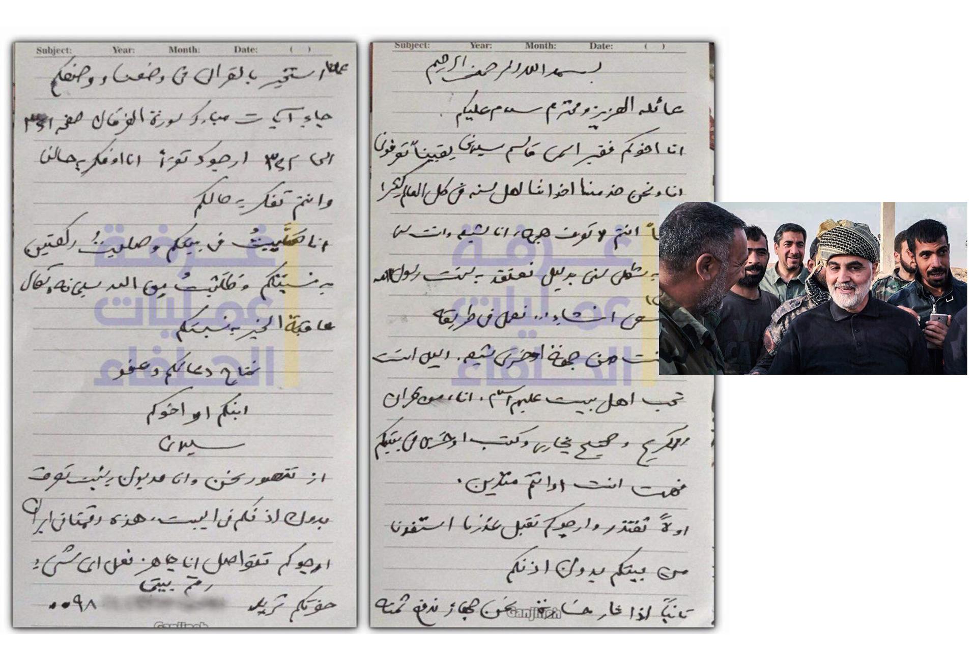Zanimljivo pismo generala Soleimanija, r.a.