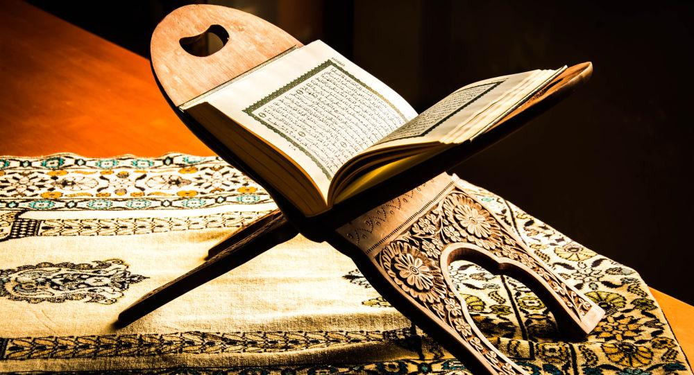 Preinaka i Kur'an