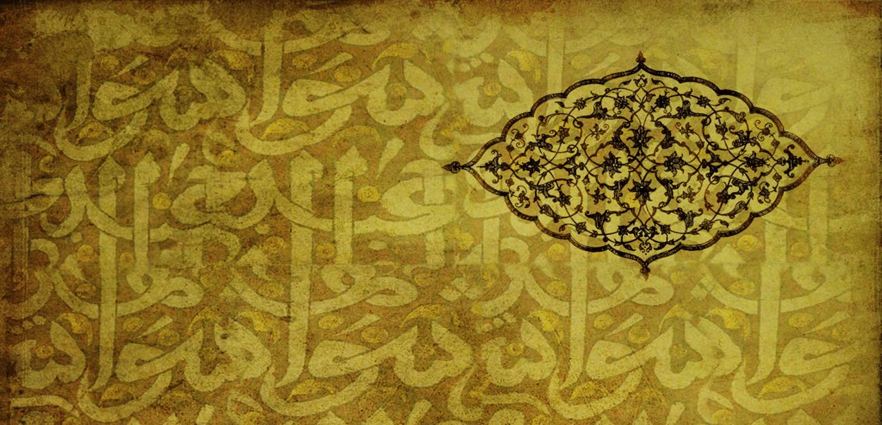 Oprečnost hadisa o sakupljanju Kur'ana s Kur'anom