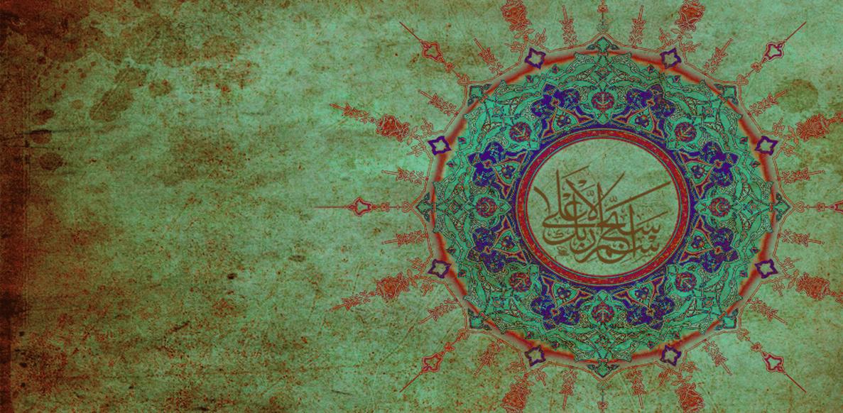 Međusobna oprečnost predaja o sakupljanju Kur'ana