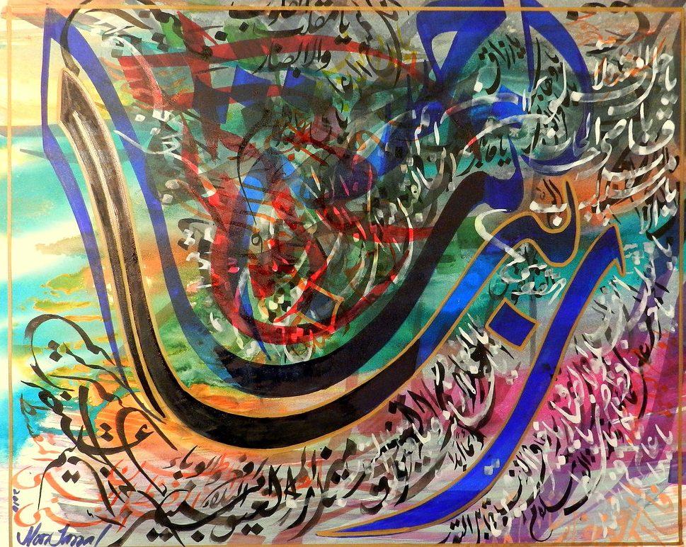 Rezultat vjerovanja u el-beda'
