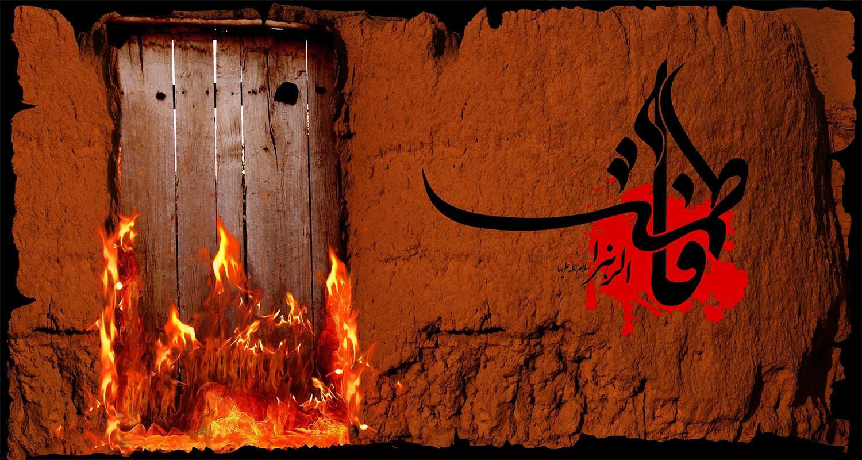 Hazreti Fatima, s. a., i smutnja sa Sekife