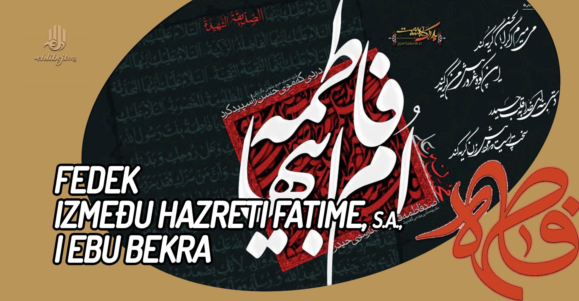 Fedek između hazreti Fatime, s.a., i Ebu Bekra