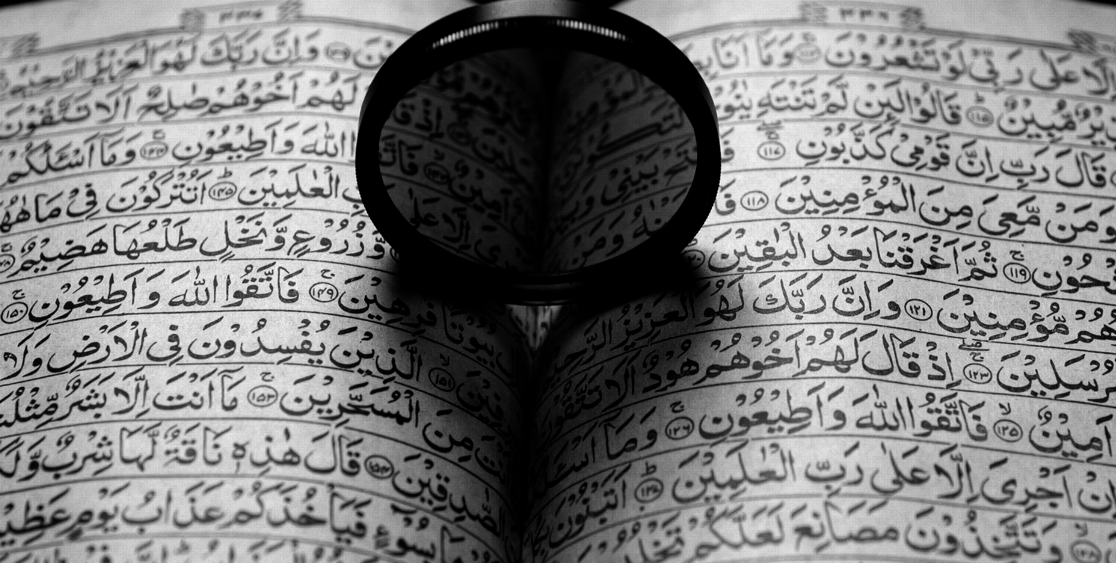 Hadisi o sakupljanju Kur'ana i preinačavanje u smislu nadodavanja