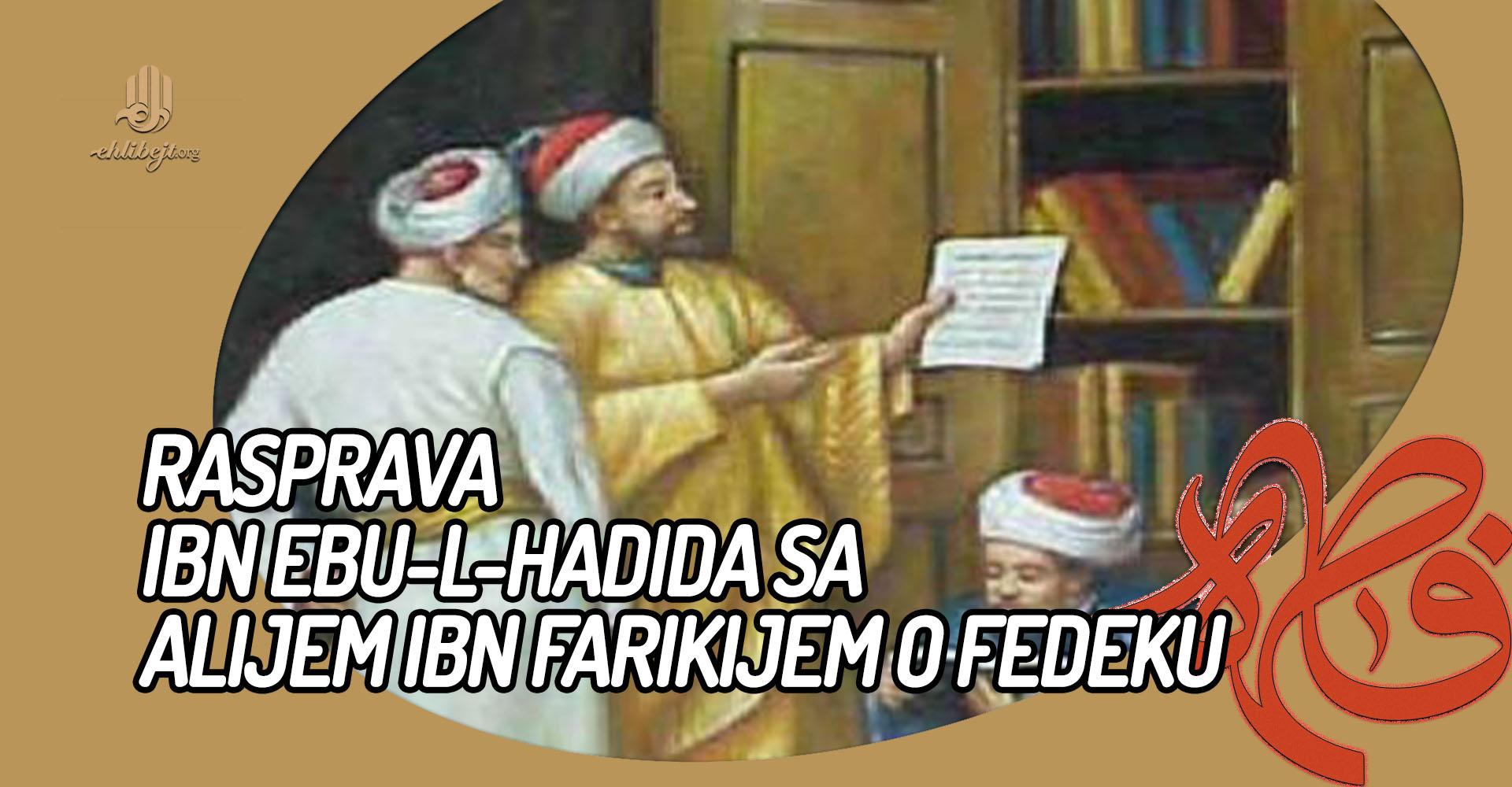 Rasprava Ibn Ebu-l-Hadida sa Alijem ibn Farikijem o Fedeku