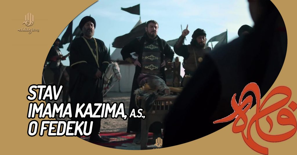 Stav Imama Kazima, a.s., o Fedeku