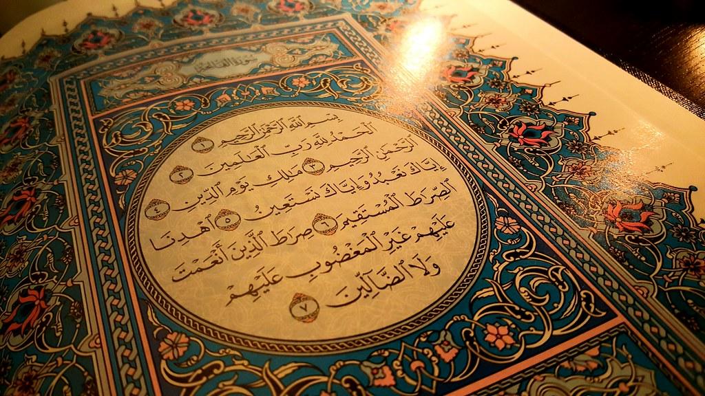 O vrijednostima, ajetima, ciljevima sure Fatihe