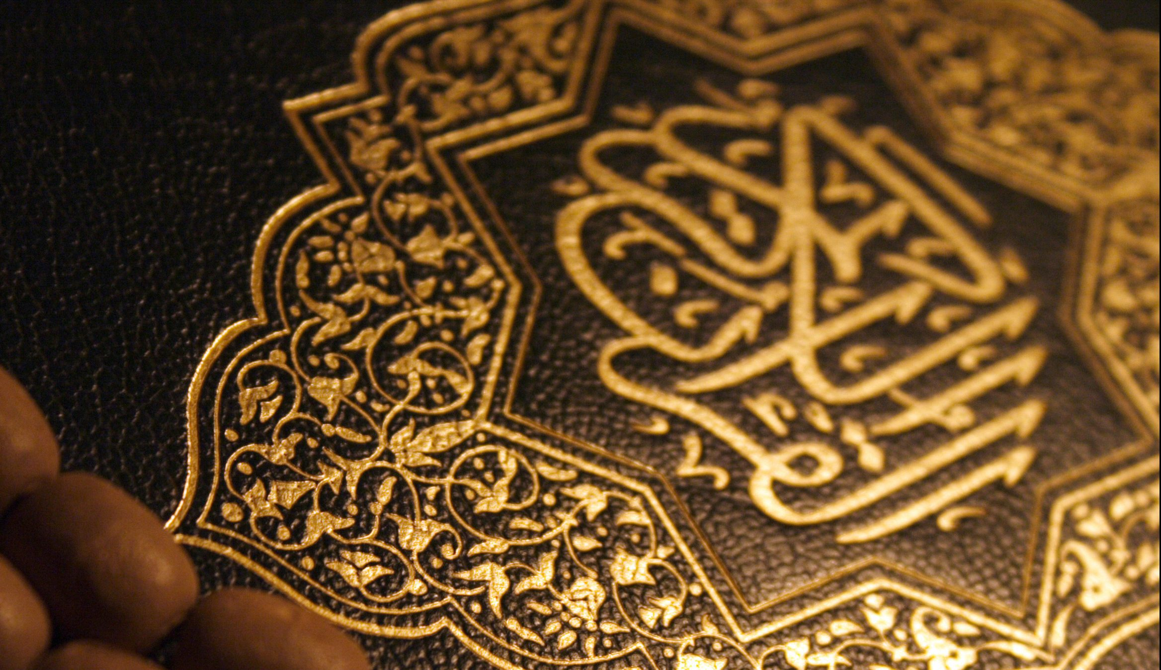 Preinaka Kur'ana i sunnet