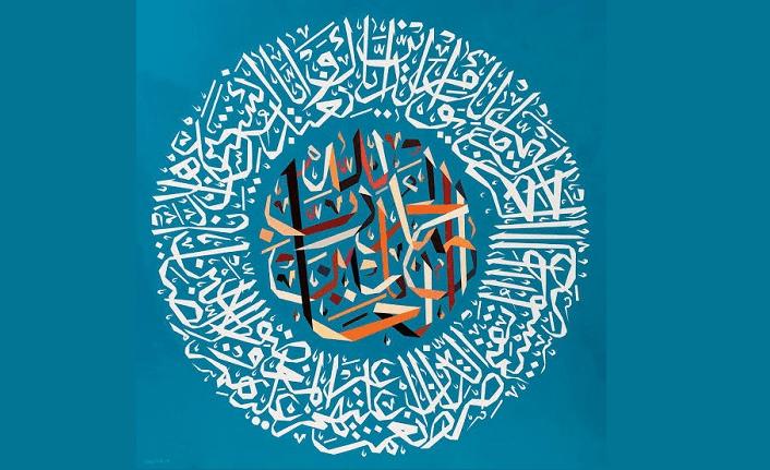 Stvorenost i vječnost Kur'ana