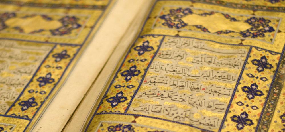 El-Hamdu lillāhi Rabbil-ālemīn, Er-Rahmānir-Rahīm. Māliki jeumid-dīn
