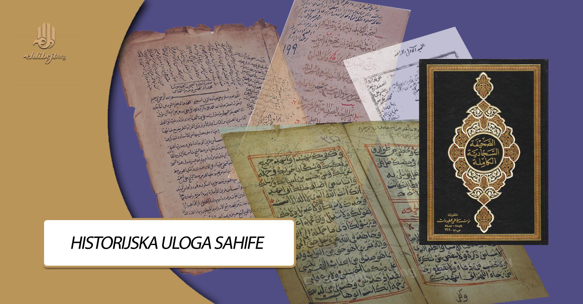 Historijska uloga Sahife
