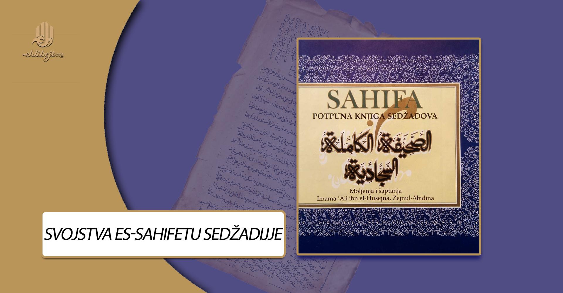 Svojstva Es-Sahifetu Sedžadijje