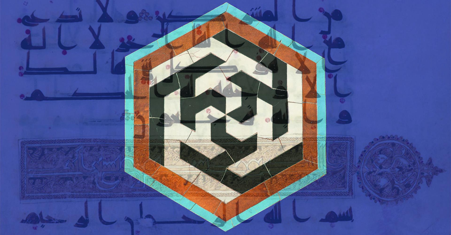 Jedinstveni položaj Imama Alija, a.s., u časnom Kur'anu