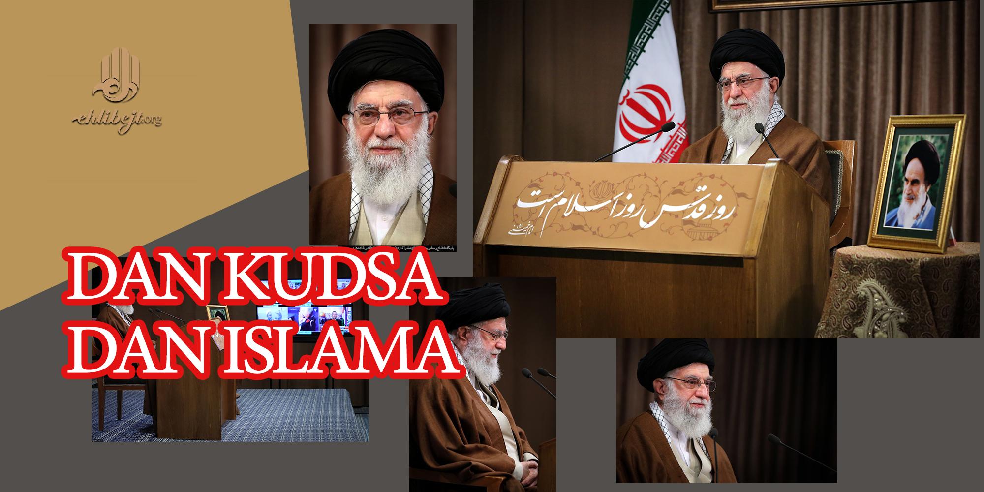 Dan Kudsa dan islama