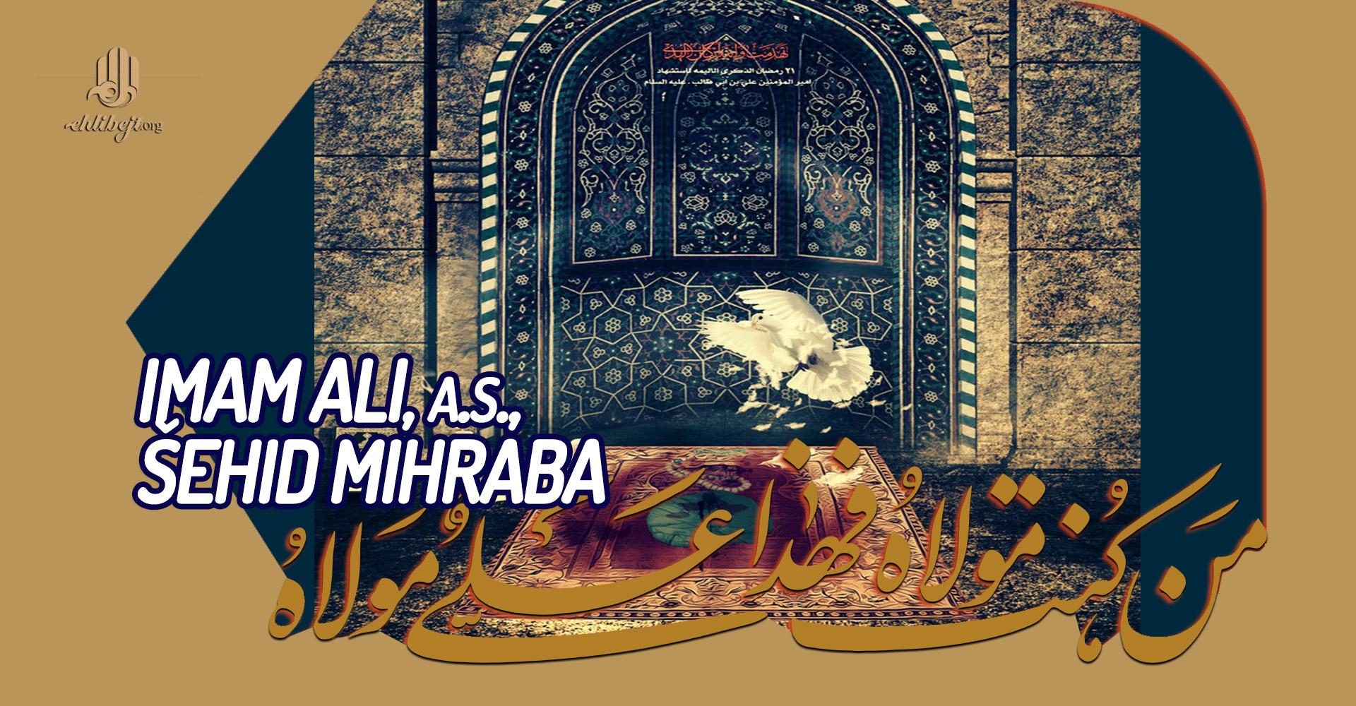 Imam Ali, a.s., šehid mihraba