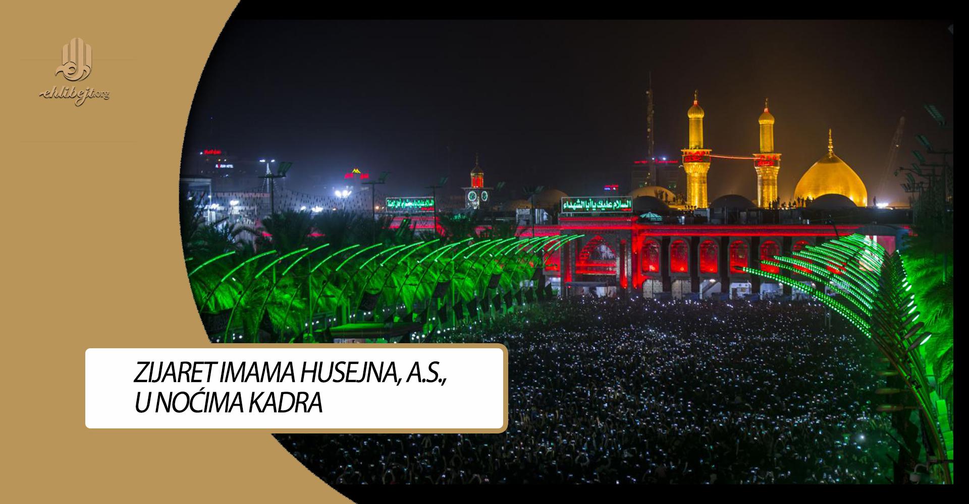 Zijaret Imama Husejna, a.s., u noćima Kadra