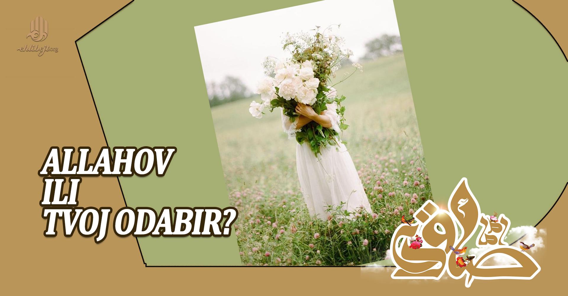 Allahov ili tvoj odabir?