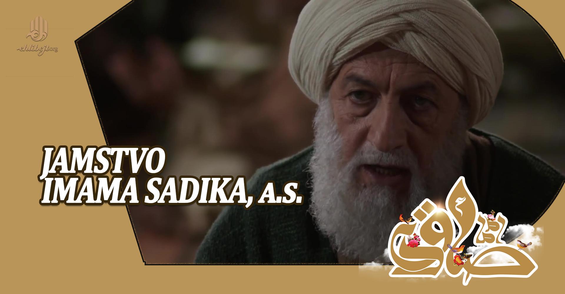Jamstvo Imama Sadika, a.s.