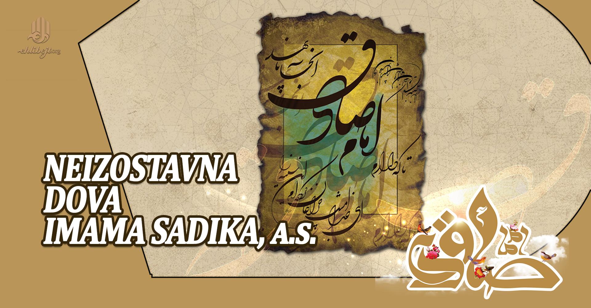 Neizostavna dova Imama Sadika, a.s.