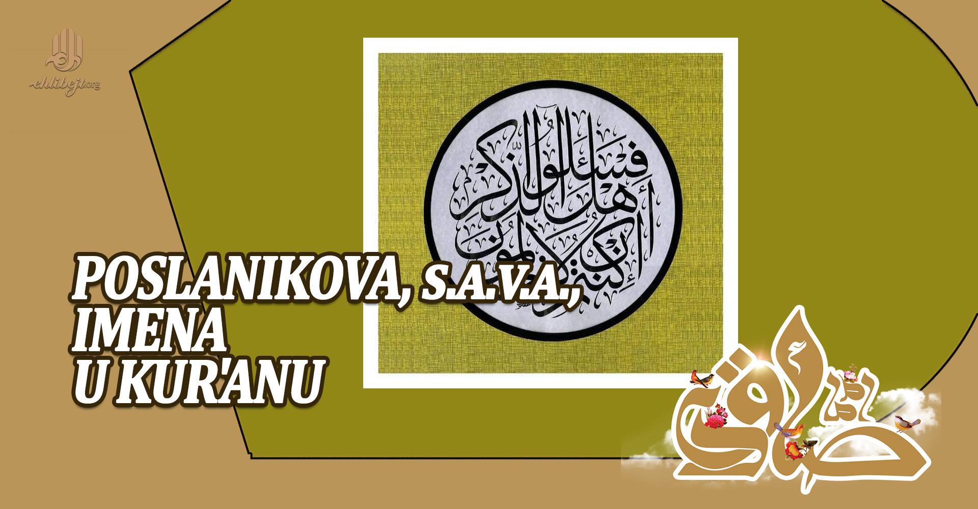 Poslanikova, s.a.v.a., imena u Kur'anu