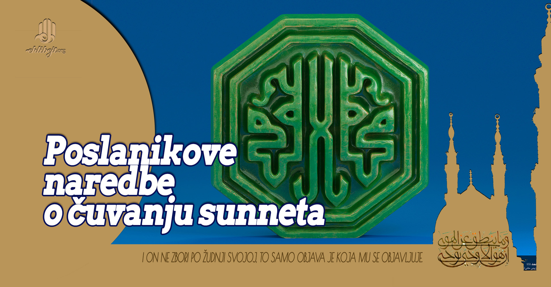 Poslanikove naredbe o čuvanju sunneta