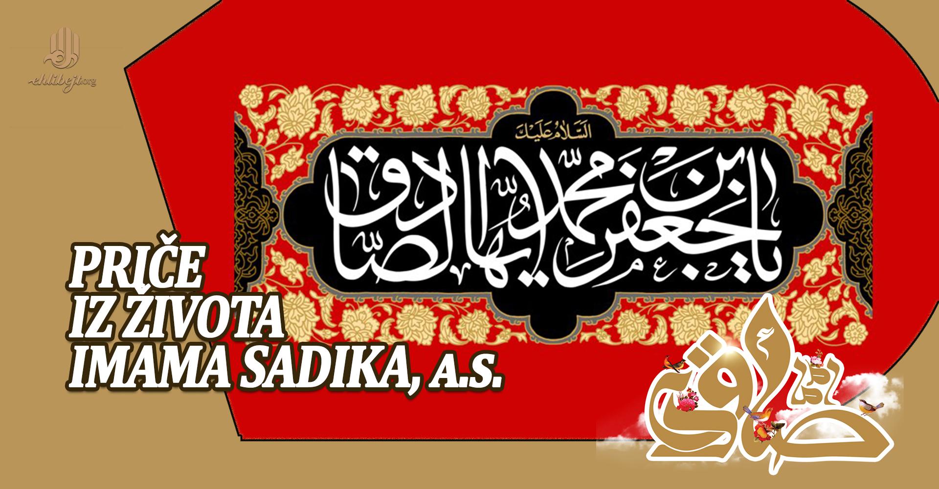 Priče iz života Imama Sadika, a.s.