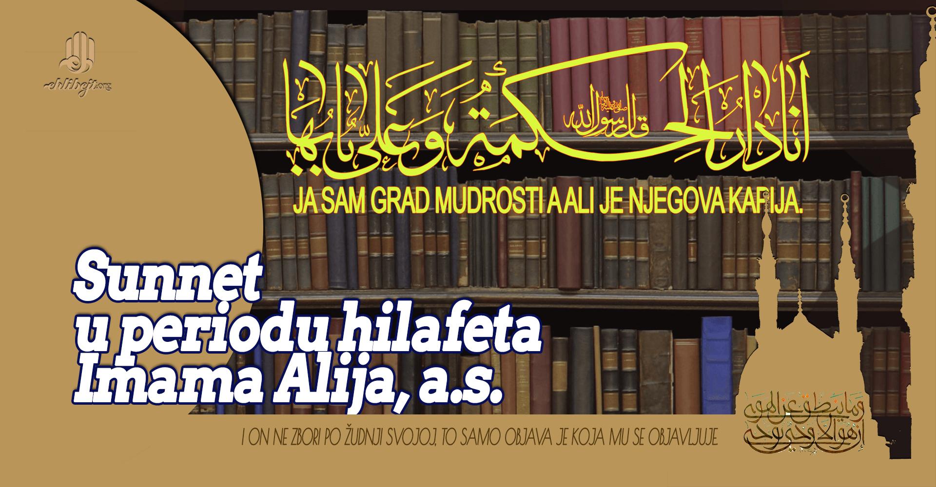 Sunnet u periodu hilafeta Imama Alija, a.s.