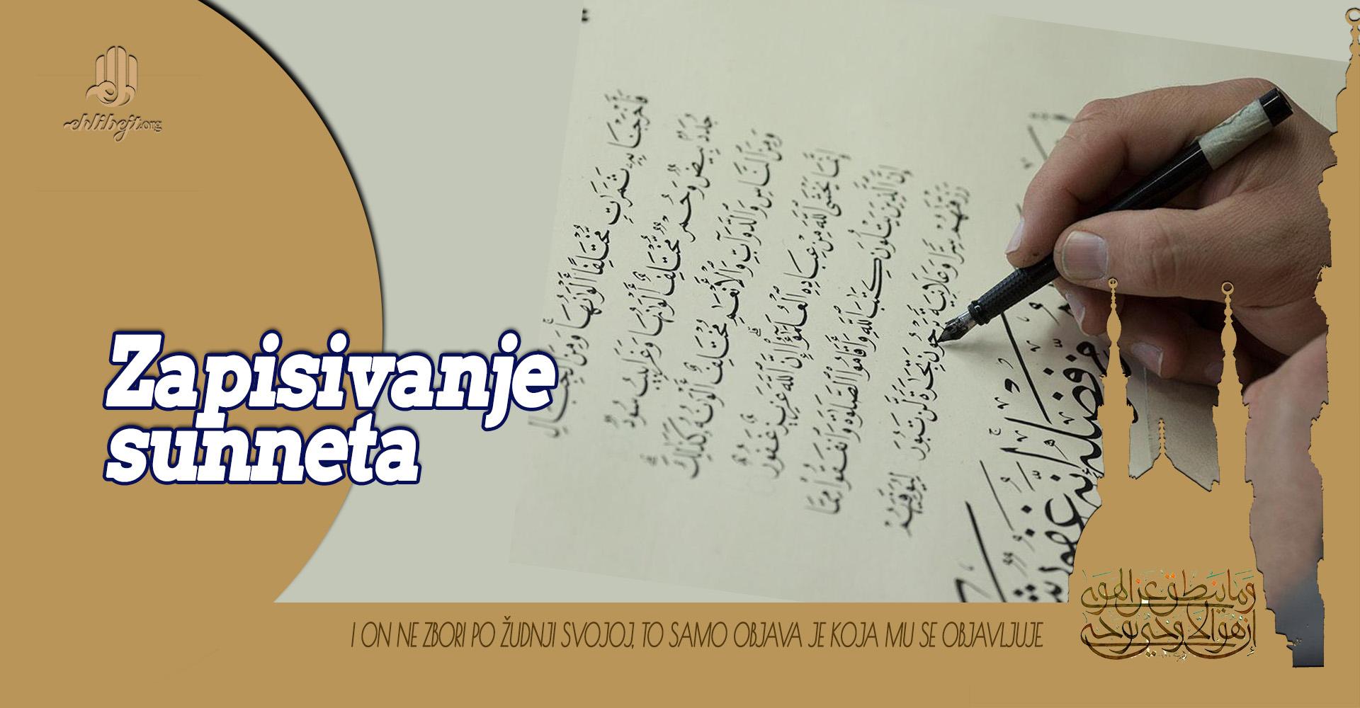 Zapisivanje sunneta