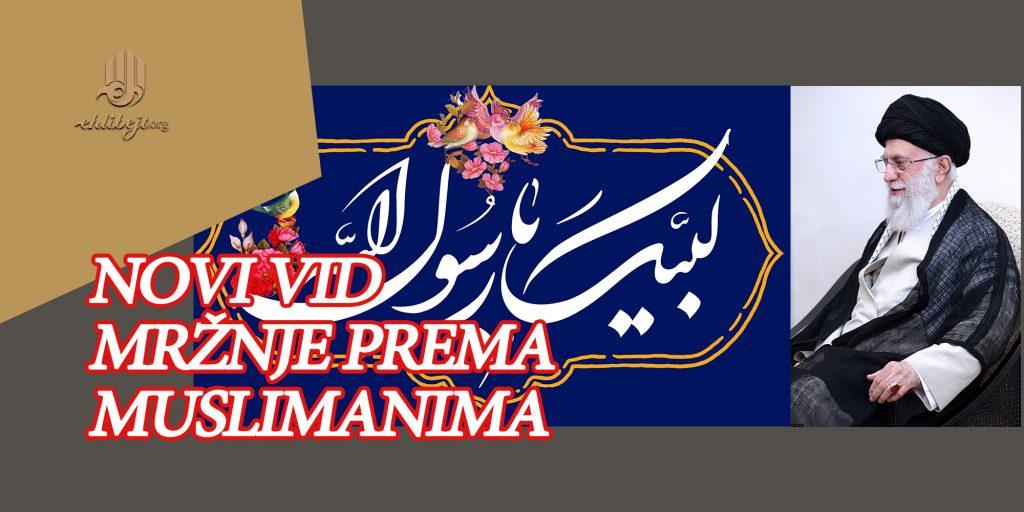 Reakcija ajetullaha Hameneia na vređanje Poslanika, s.a.v.a