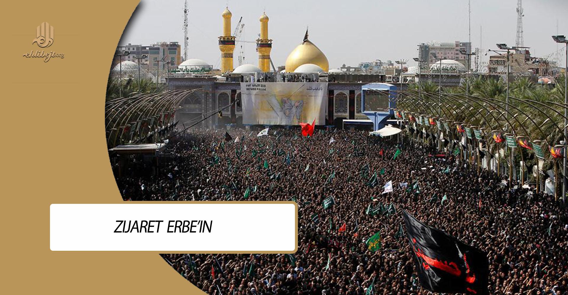 Zijaret Erbe'in