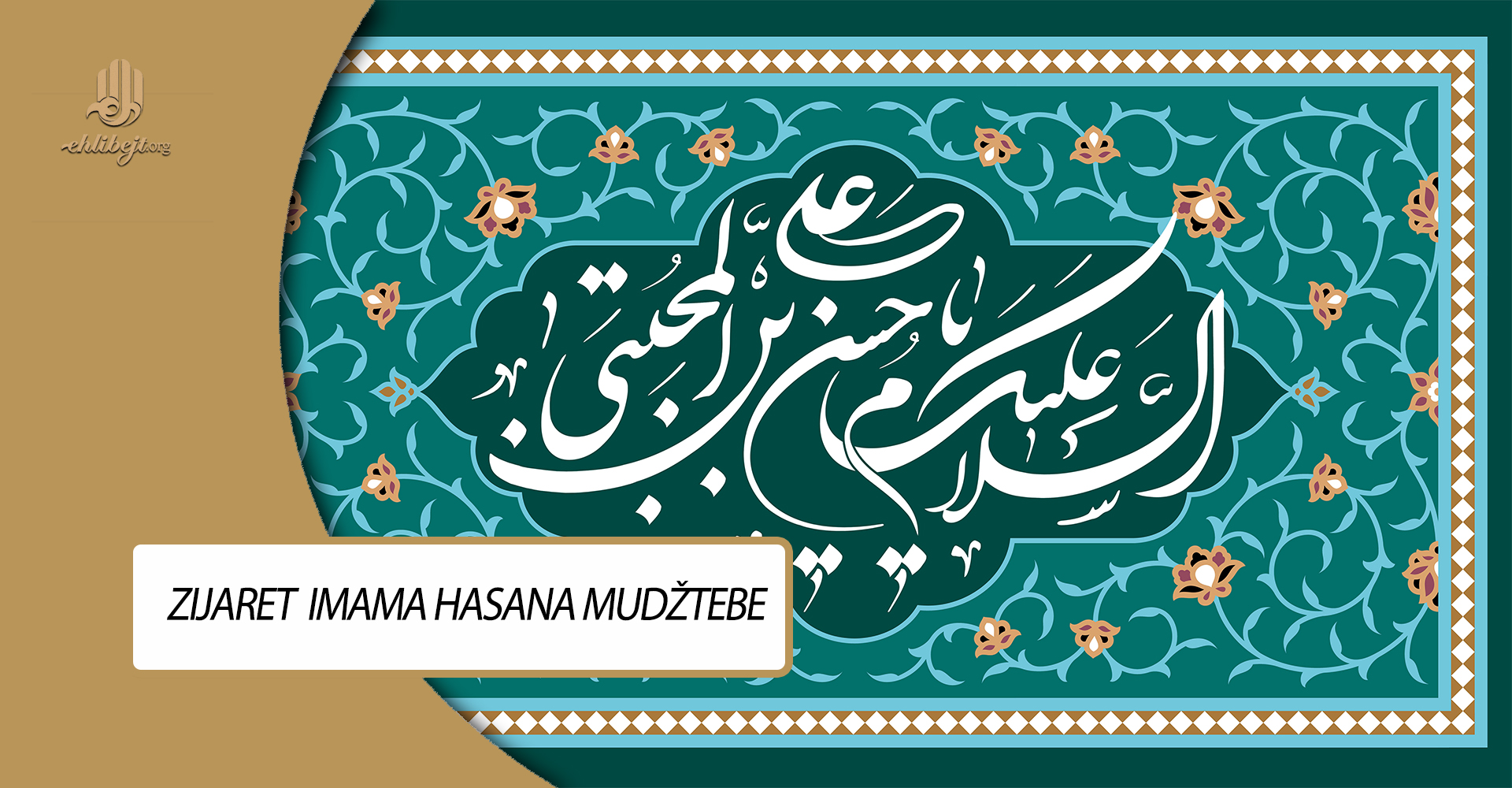 Zijaret Imama Hasana Mudžtebe, a.s.