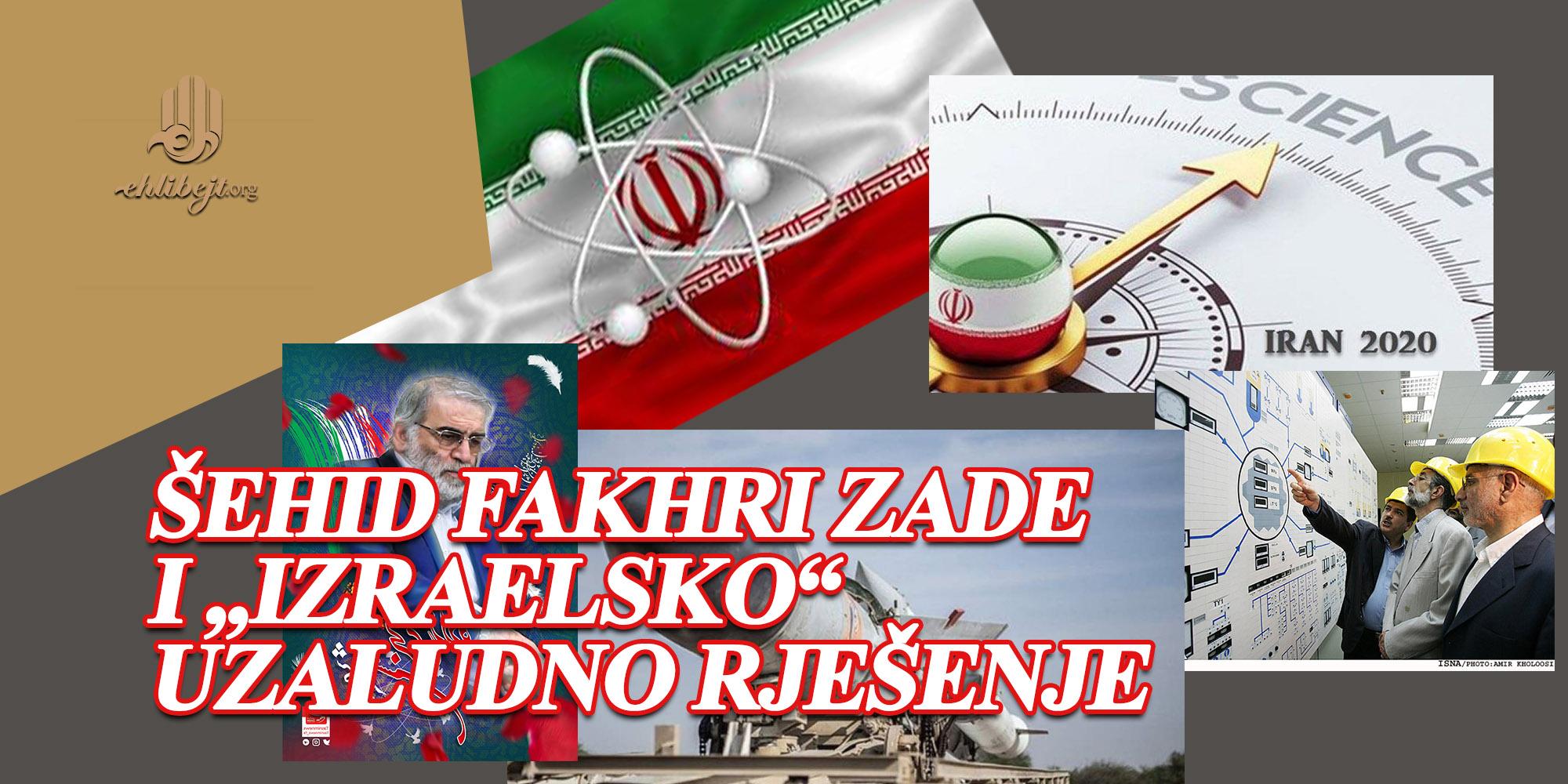 """Šehid Fakhri Zade i """"izraelsko"""" uzaludno rješenje"""