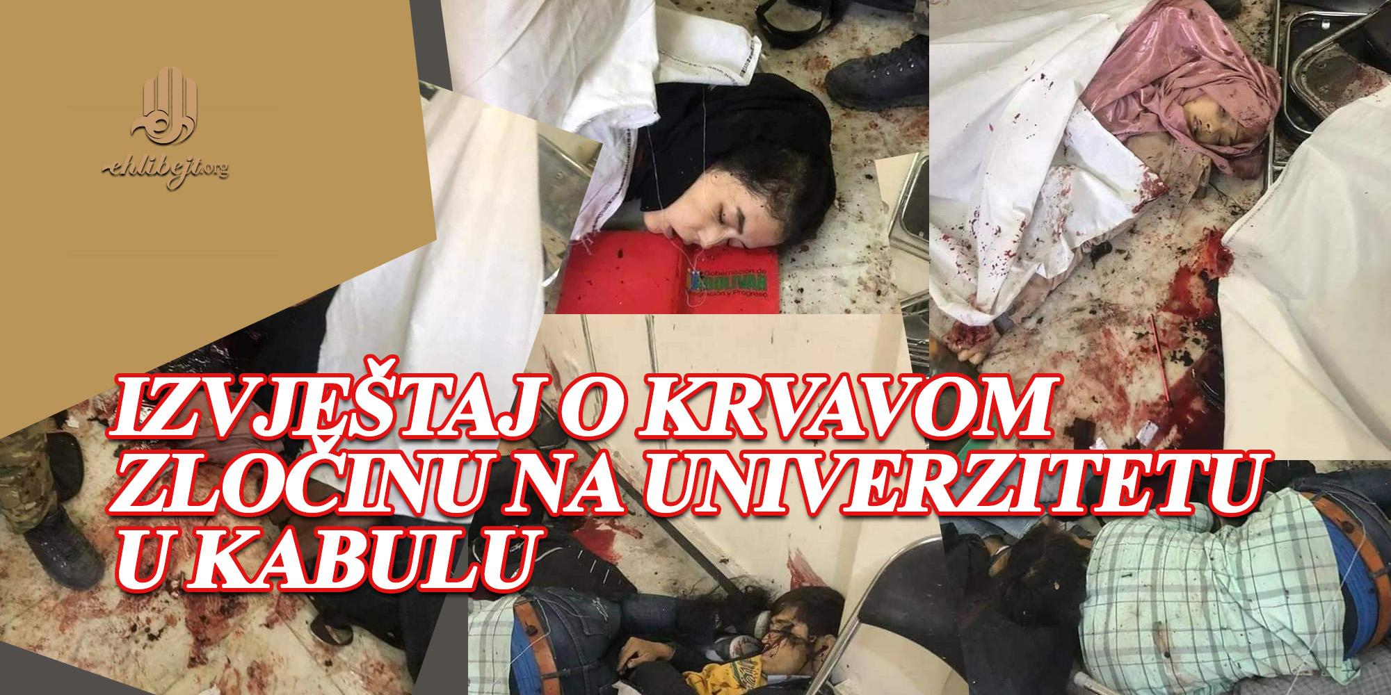 Izvještaj o krvavom zločinu na univerzitetu u Kabulu