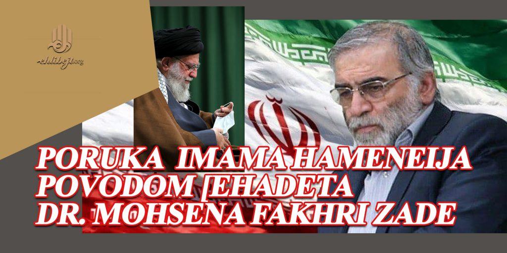 Poruka imama Hameneija povodom atentata na znanstvenika nuklearne energije