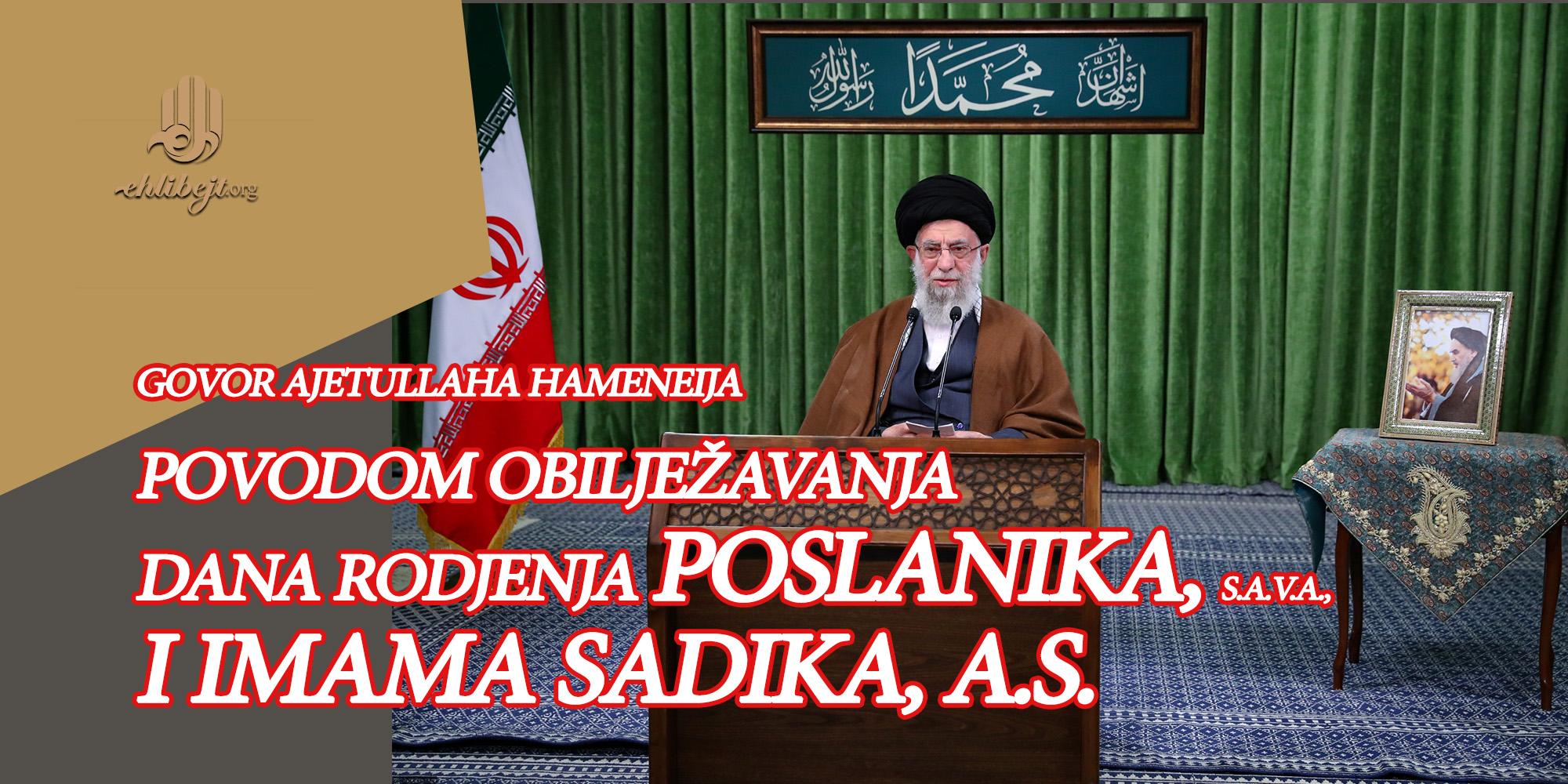 Govor ajetullaha Hameneija povodom obilježavanja dana rođenja Poslanika, s.a.v.a., i Imama Sadika, a.s.