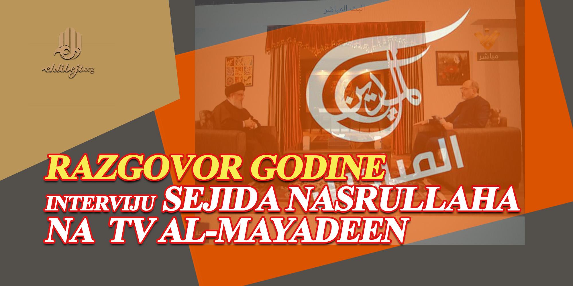 Razgovor godine - interviju sejida Nasrullaha