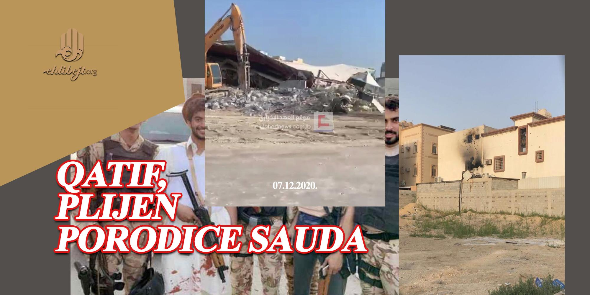 Qatif, plijen porodice Sauda